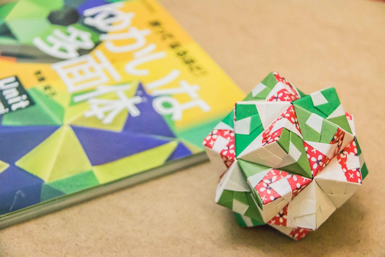 60-ścian z origami, czyli czego nauczyłam się dzięki dwujęzyczności
